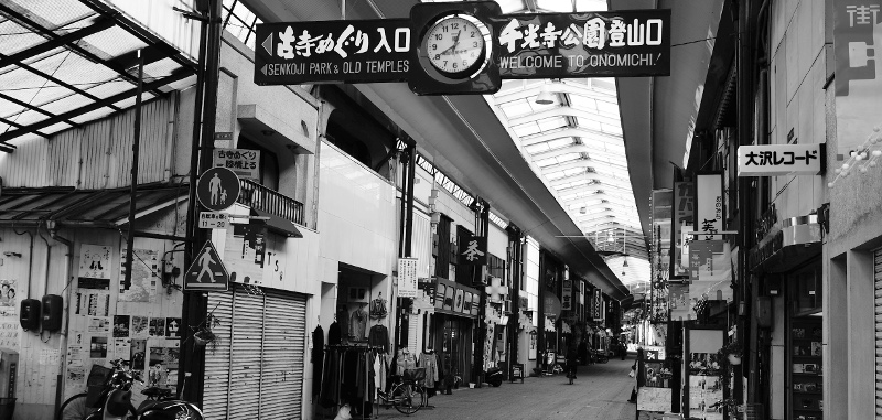 ONOMICHI ARCADE