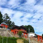 秋のこころ旅シリーズ 久井の岩海(三原市)